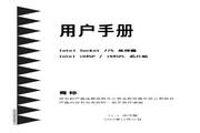 磐正 5PL945-J型主板 说明书