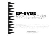 磐正 EP-6VBE型主板 说明书