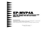磐正 EP-MVP4A型主板 说明书