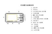 纽曼N05型MP3播放器使用说明书
