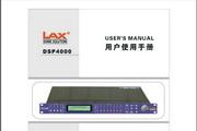 锐丰DSP4000信号处理器说明书