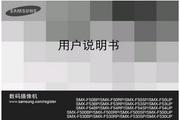 三星 SMX-F530RP数码摄像机 使用说明书