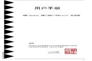 磐正 AF520I型主板 说明书