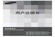 三星 SMX-F44BP数码摄像机 使用说明书