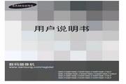 三星 SMX-F43LP数码摄像机 使用说明书