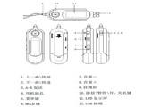 纽曼F50-A型MP3播放器使用说明书