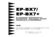 磐正 EP-BX7型主板 说明书