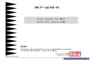 磐正 5P31J V40型主板 说明书