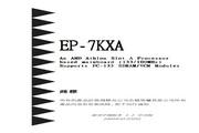 磐正 EP-7KXA型主板 说明书