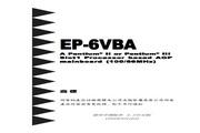 磐正 EP-6VBA型主板 说明书<br />