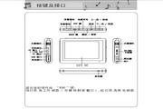 金星JXD900型MP4播放器使用说明书