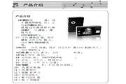 金星JXD689型MP4播放器使用说明书