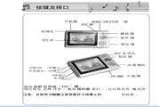 金星JXD681型MP4播放器使用说明书