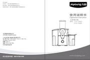 九阳 JYZ-F625榨汁机 使用说明书