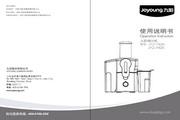 九阳 JYZ-F620榨汁机 使用说明书