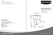 九阳 JYZ-F600 榨汁机 使用说明书