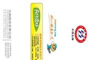 九阳 JYDZ-17D豆浆机 使用说明书