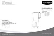九阳 YJL-F20料理机 使用说明书