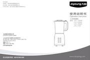 九阳 YJL-D025料理机 使用说明书