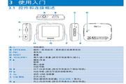 飞利浦SA2985 MP3播放器使用说明书