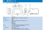 飞利浦SA2946 MP3播放器使用说明书
