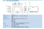 飞利浦SA2945 MP3播放器使用说明书