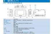 飞利浦SA2926 MP3播放器使用说明书