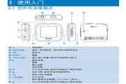 飞利浦SA2925 MP3播放器使用说明书