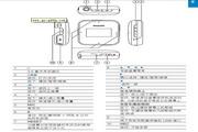 飞利浦SA028304 MP3播放器使用说明书