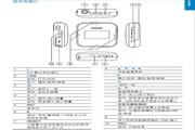 飞利浦SA028302 MP3播放器使用说明书