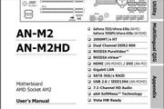 升技AN-M2HD主板英文说明书