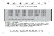 科龙 分体落地式房间空调器60U1系列 使用说明书