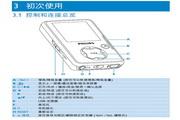飞利浦SA3016视频播放机使用说明书