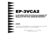 磐正 EP-3VCA2型主板 说明书