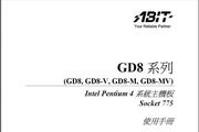 升技GD8主板说明书