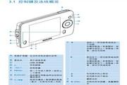 飞利浦SA6145视频播放机使用说明书