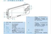 飞利浦SA6125视频播放机使用说明书