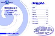 海信 分体挂壁式变频空调器KFR-36FZBp型 使用说明书