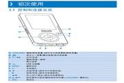 飞利浦SA3448视频播放机使用说明书