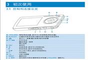 飞利浦SA3285便携式视频播放机使用说明书