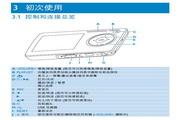 飞利浦SA3226便携式视频播放机使用说明书