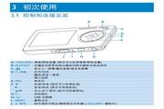 飞利浦SA3224便携式视频播放机使用说明书