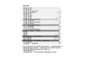 海尔 冰箱BCD-228BF/A型 说明书