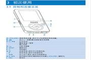 飞利浦SA3425便携式视频播放机使用说明书