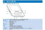 飞利浦SA3444便携式视频播放机使用说明书