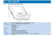 飞利浦SA3445便携式视频播放机使用说明书