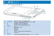 飞利浦SA054104K MP3播放器使用说明书