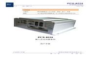 深蓝宇 PCX-8224嵌入式工控机 用户手册<br />