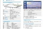 飞利浦SA075116 MP3播放器使用说明书