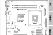 升技iL-90MV主板说明书